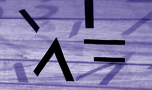 Signes et combinaisons typographiques